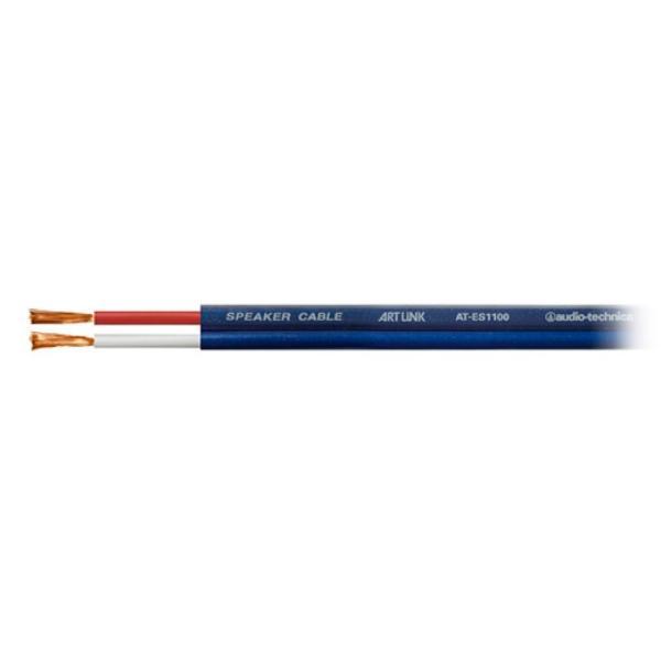 AUDIO-TECHNICAAT-ES1100切り売りケーブル(1m単位)スピーカーケーブル