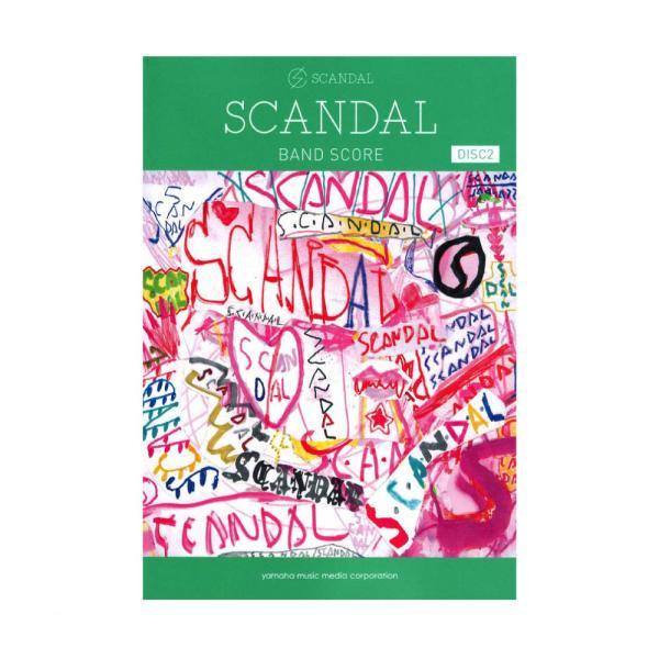 バンドスコア SCANDAL 『SCANDAL』 Disc2 ヤマハミュージックメディア