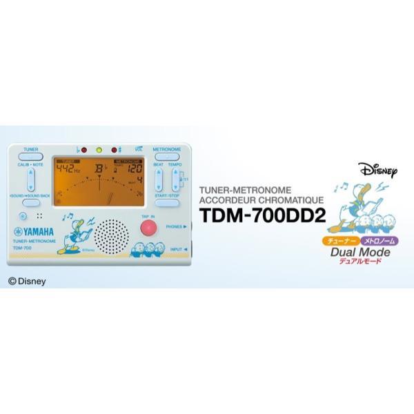 YAMAHA TDM-700DD2 ディズニー ドナルドダック チューナー メトロノーム chuya-online 02