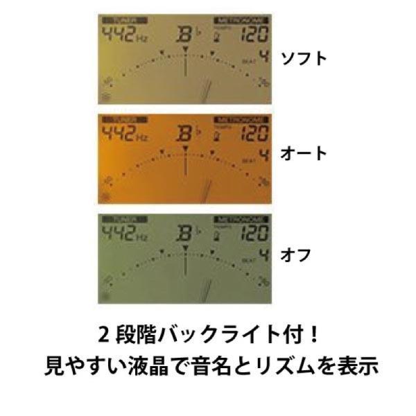 YAMAHA TDM-700DD2 ディズニー ドナルドダック チューナー メトロノーム chuya-online 03