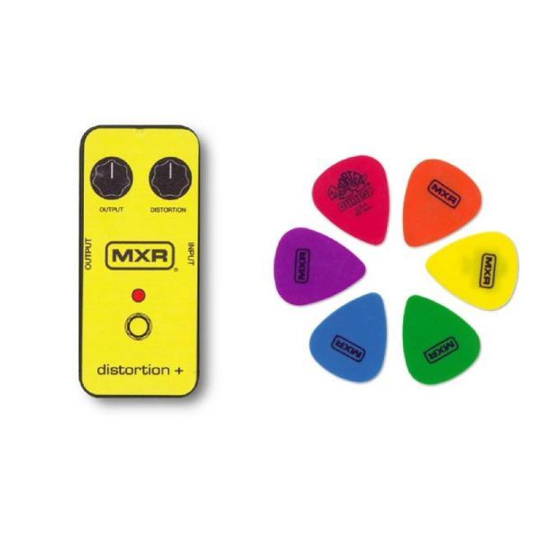 JIMDUNLOPMXRPT01Distortion+Yellowギターピックピックケース付6枚入り