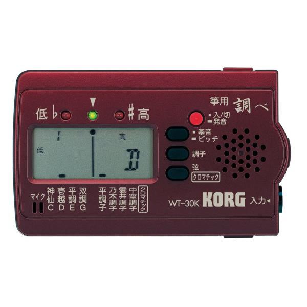 KORG WT-30K 琴用チューナー