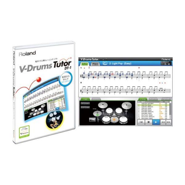 ROLAND DT-1 ドラムチューター V-Drum Lite用ソフトウェア|chuya-online