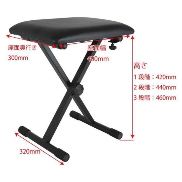 キーボードベンチ 折りたたみ式 ピアノ椅子 Dicon Audio SB-001|chuya-online|02