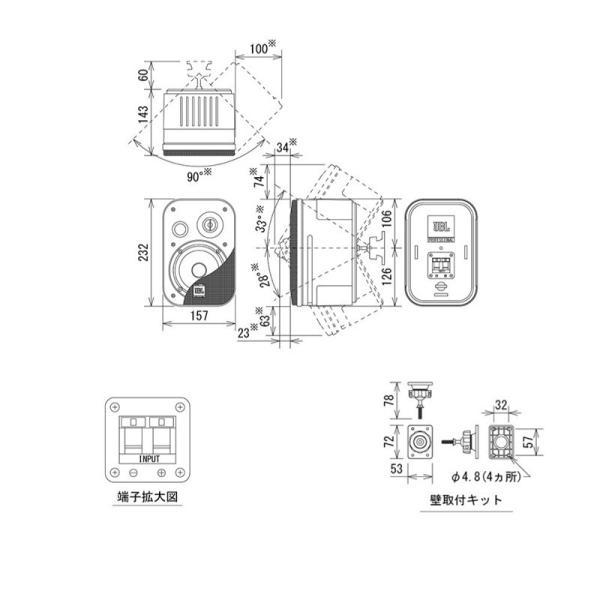 JBL PROFESSIONAL Control 1 PRO 2Way フルレンジ小型スピーカー ペア|chuya-online|02