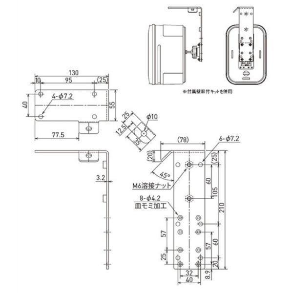 JBL PROFESSIONAL CTLB-1 壁・天井取付金具 ペア|chuya-online|04