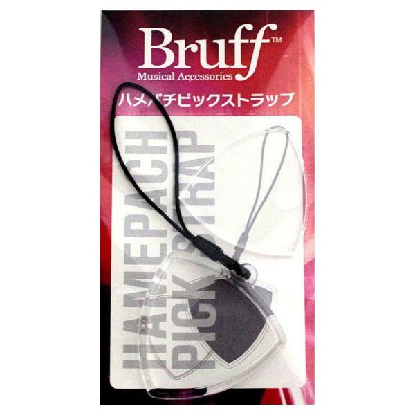 BruffHPS-500ハメパチピックホルダー