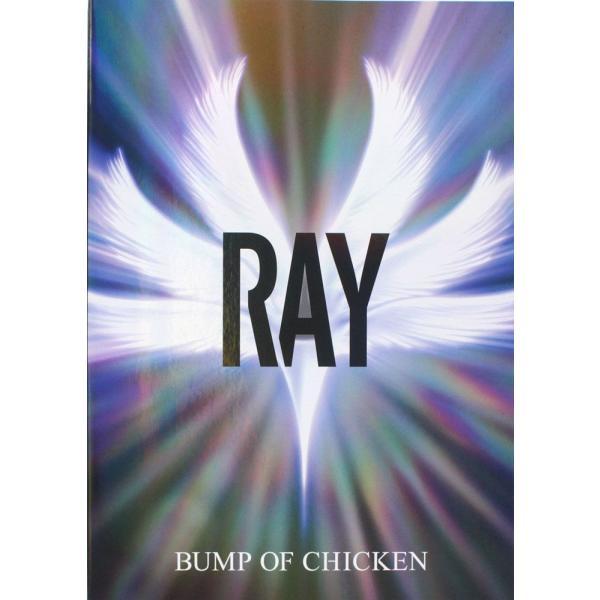 バンドスコア BUMP OF CHICKEN RAY ドレミ楽譜出版社|chuya-online