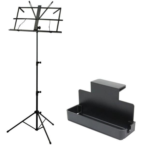 KIKUTANI MS-30 BLK スチール製カラー譜面台 ブラック Dicon Audio 譜面台トレイラック 2点セット