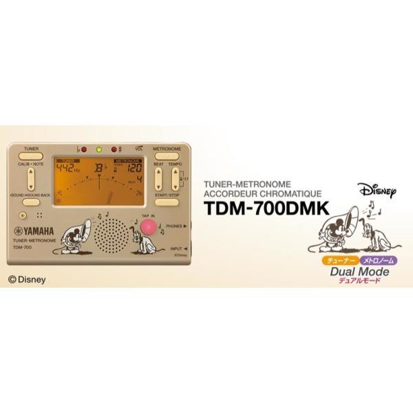 YAMAHA TDM-700DMK ディズニー ミッキーマウス チューナー メトロノーム FA-01 チューナー用コンタクトマイク付き 2点セット chuya-online 02