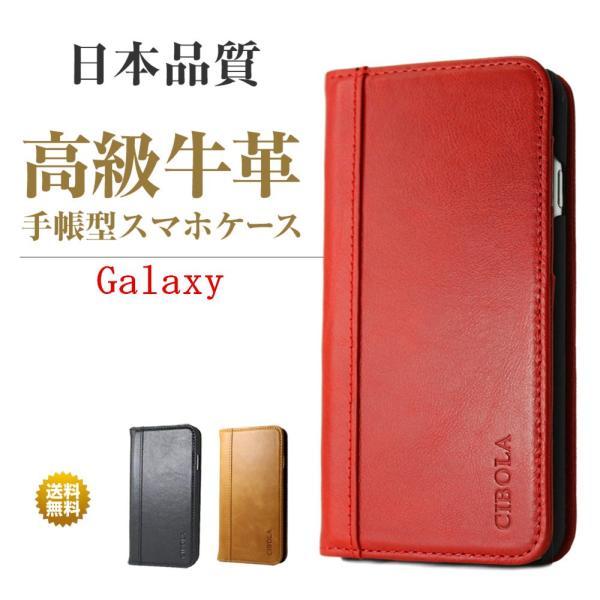 Galaxy S10 Plus A30 ケース 手帳型 本革 ギャラクシー Note 10 9 8 ノート 10+ Feel2 フィール S10e S8 S9 プラス スマホケース Feel 2 S6 S7 edge S5 カバー cibola