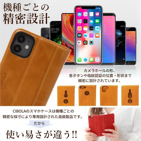 Galaxy S10 Plus A30 ケース 手帳型 本革 ギャラクシー Note 10 9 8 ノート 10+ Feel2 フィール S10e S8 S9 プラス スマホケース Feel 2 S6 S7 edge S5 カバー cibola 04