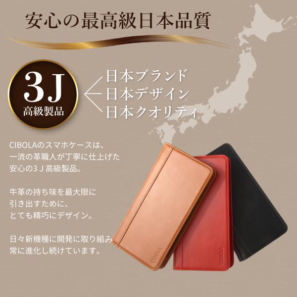 Galaxy S10 Plus A30 ケース 手帳型 本革 ギャラクシー Note 10 9 8 ノート 10+ Feel2 フィール S10e S8 S9 プラス スマホケース Feel 2 S6 S7 edge S5 カバー cibola 08
