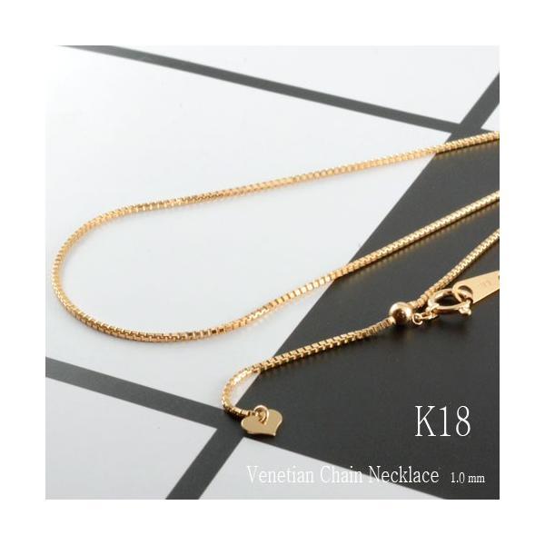 18金 チェーン ネックレスチェーン ゴールド k18 ネックレス 45cm ベネチアン スライド式 チェーン ピンクゴールドk18 18k 18金 レディース 母の日プレゼント