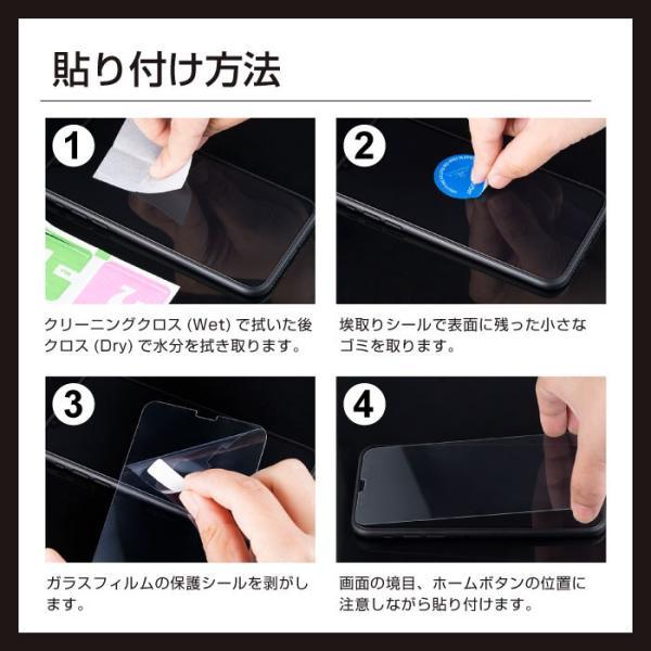 iPhone iPhone8 iPhone7 plus iPhoneXR iPhoneXS Max ガラスフィルム 硬度9H レビューを書いて追跡なしメール便送料無料可|cincshop|11