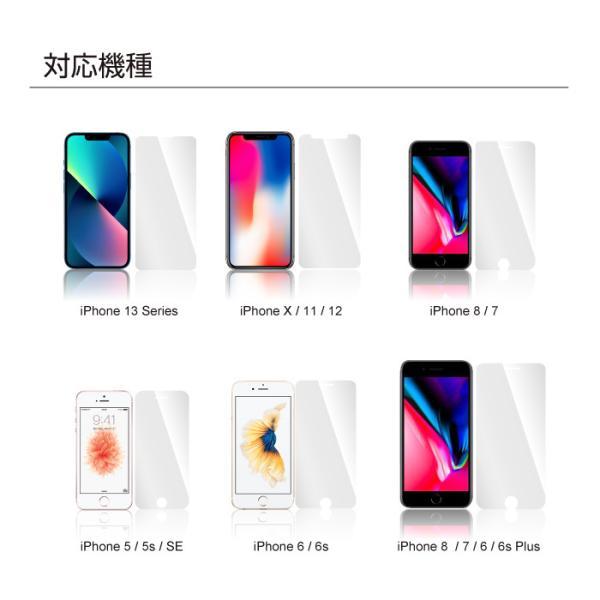 iPhone iPhone8 iPhone7 plus iPhoneXR iPhoneXS Max ガラスフィルム 硬度9H レビューを書いて追跡なしメール便送料無料可|cincshop|03