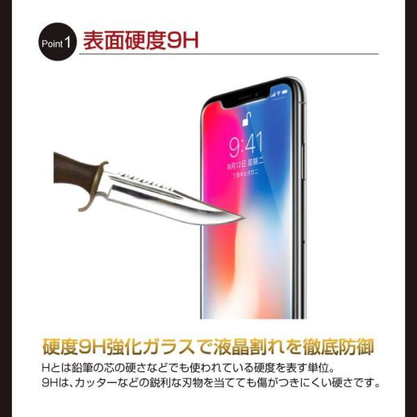 iPhone iPhone8 iPhone7 plus iPhoneXR iPhoneXS Max ガラスフィルム 硬度9H レビューを書いて追跡なしメール便送料無料可|cincshop|04