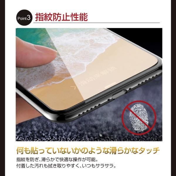iPhone iPhone8 iPhone7 plus iPhoneXR iPhoneXS Max ガラスフィルム 硬度9H レビューを書いて追跡なしメール便送料無料可|cincshop|06