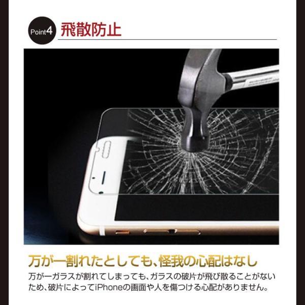 iPhone iPhone8 iPhone7 plus iPhoneXR iPhoneXS Max ガラスフィルム 硬度9H レビューを書いて追跡なしメール便送料無料可|cincshop|07