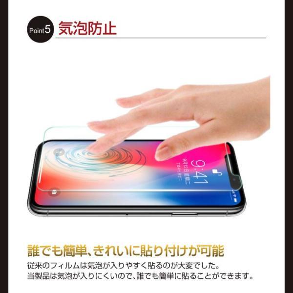 iPhone iPhone8 iPhone7 plus iPhoneXR iPhoneXS Max ガラスフィルム 硬度9H レビューを書いて追跡なしメール便送料無料可|cincshop|08