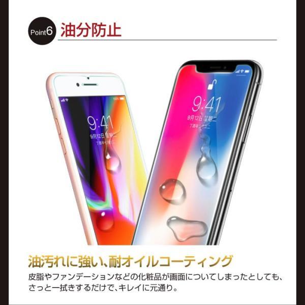 iPhone iPhone8 iPhone7 plus iPhoneXR iPhoneXS Max ガラスフィルム 硬度9H レビューを書いて追跡なしメール便送料無料可|cincshop|09