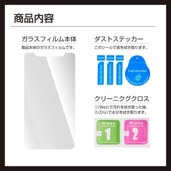 iPhone iPhone8 iPhone7 plus iPhoneXR iPhoneXS Max ガラスフィルム 硬度9H レビューを書いて追跡なしメール便送料無料可|cincshop|10