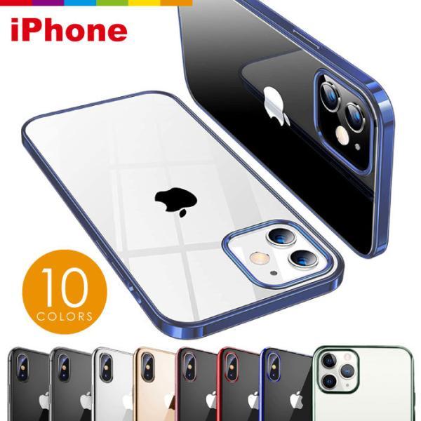 iPhone ケース iPhone8 iPhone7 plus iPhoneXR iPhoneXS Max クリアケース 透明 SE/5/5s 6/6s レビューを書いて送料無料|cincshop