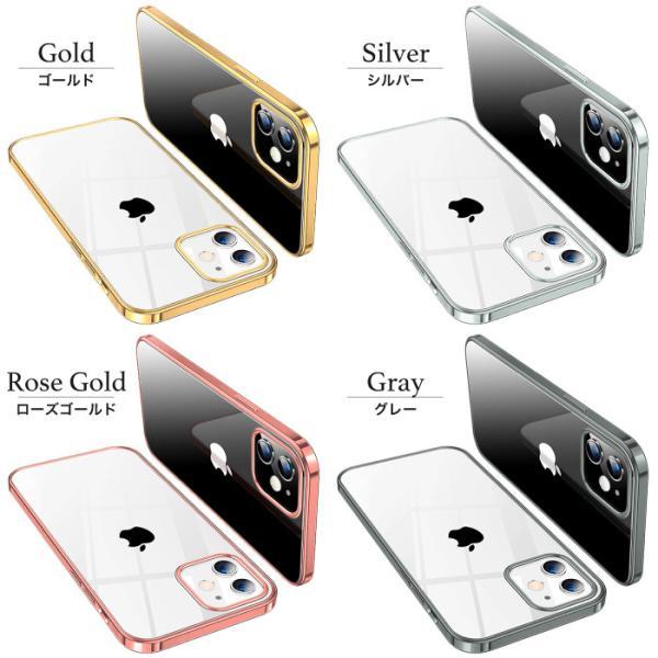 iPhone ケース iPhone8 iPhone7 plus iPhoneXR iPhoneXS Max クリアケース 透明 SE/5/5s 6/6s レビューを書いて送料無料|cincshop|11