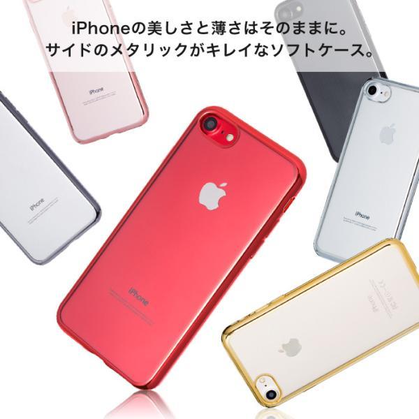 iPhone ケース iPhone8 iPhone7 plus iPhoneXR iPhoneXS Max クリアケース 透明 SE/5/5s 6/6s レビューを書いて送料無料|cincshop|03