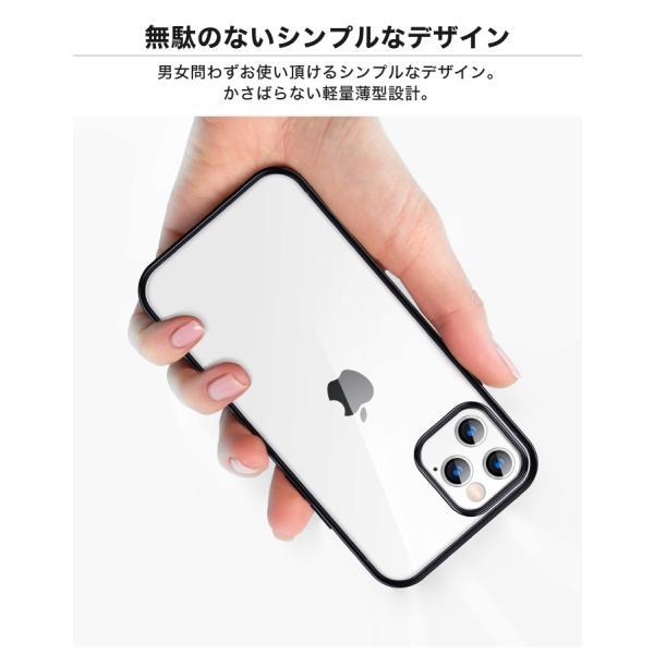 iPhone ケース iPhone8 iPhone7 plus iPhoneXR iPhoneXS Max クリアケース 透明 SE/5/5s 6/6s レビューを書いて送料無料|cincshop|04