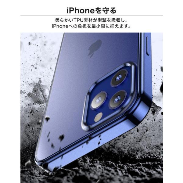 iPhone ケース iPhone8 iPhone7 plus iPhoneXR iPhoneXS Max クリアケース 透明 SE/5/5s 6/6s レビューを書いて送料無料|cincshop|05