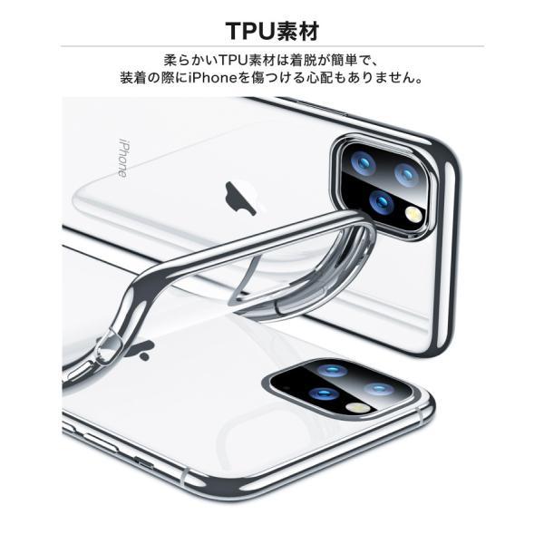 iPhone ケース iPhone8 iPhone7 plus iPhoneXR iPhoneXS Max クリアケース 透明 SE/5/5s 6/6s レビューを書いて送料無料|cincshop|06