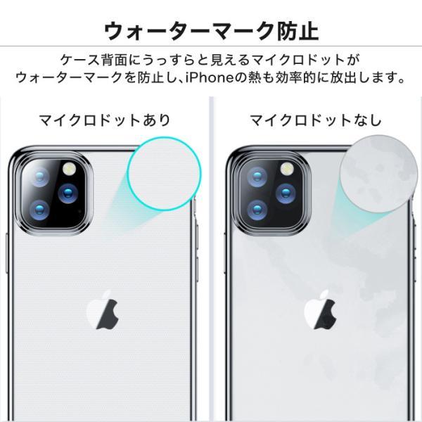 iPhone ケース iPhone8 iPhone7 plus iPhoneXR iPhoneXS Max クリアケース 透明 SE/5/5s 6/6s レビューを書いて送料無料|cincshop|07
