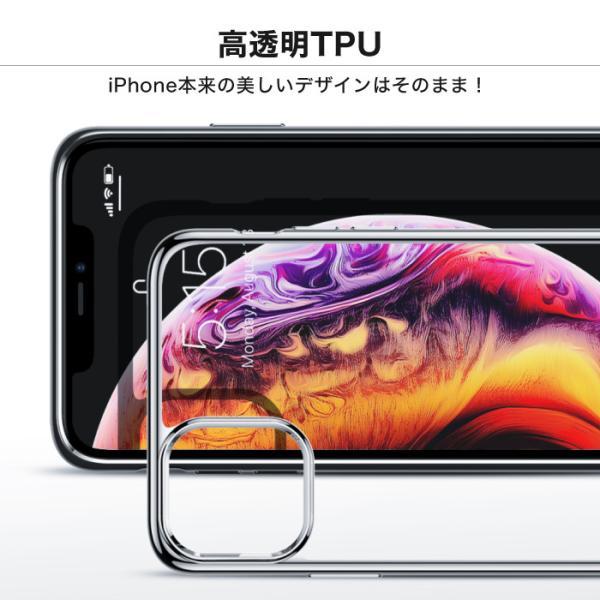 iPhone ケース iPhone8 iPhone7 plus iPhoneXR iPhoneXS Max クリアケース 透明 SE/5/5s 6/6s レビューを書いて送料無料|cincshop|09