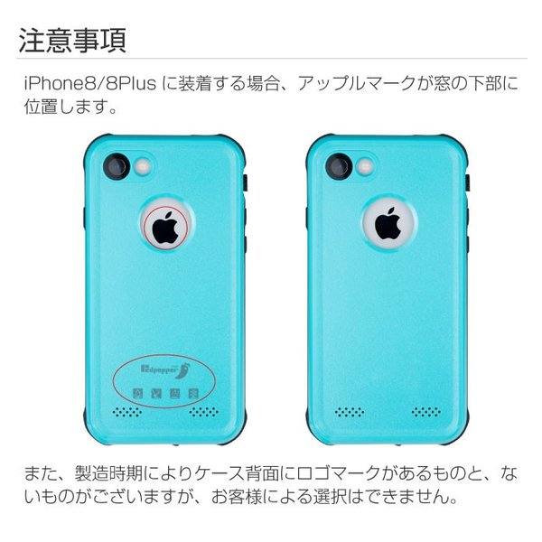 iPhone8 ケース 防水 防塵 耐衝撃  iPhoneXR iPhoneXS Max iPhoneSE iPhone6 iPhone7 Plus 8Plus 指紋認証|cincshop|15