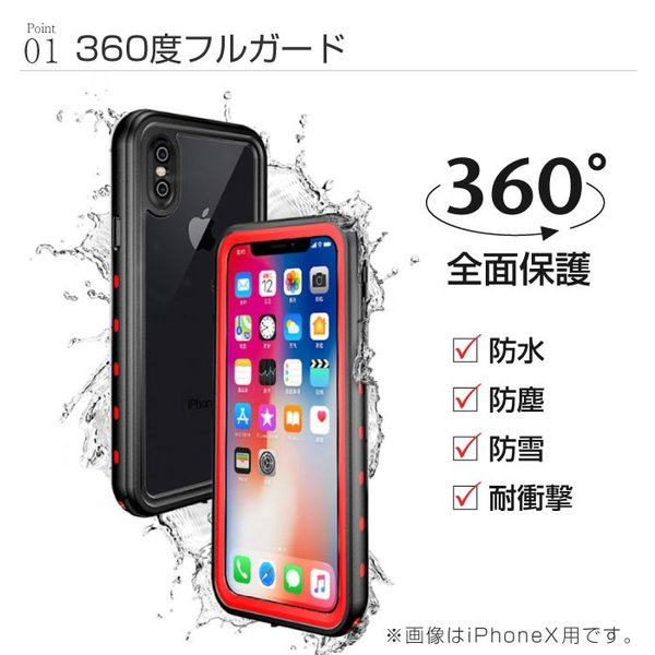 iPhone8 ケース 防水 防塵 耐衝撃  iPhoneXR iPhoneXS Max iPhoneSE iPhone6 iPhone7 Plus 8Plus 指紋認証|cincshop|03