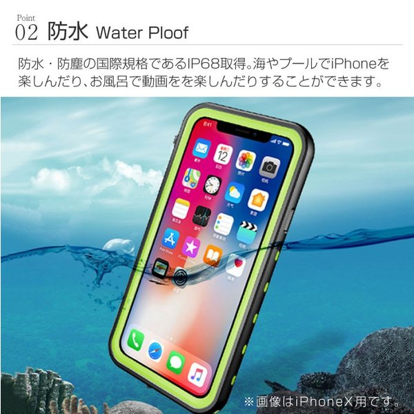 iPhone8 ケース 防水 防塵 耐衝撃  iPhoneXR iPhoneXS Max iPhoneSE iPhone6 iPhone7 Plus 8Plus 指紋認証|cincshop|04