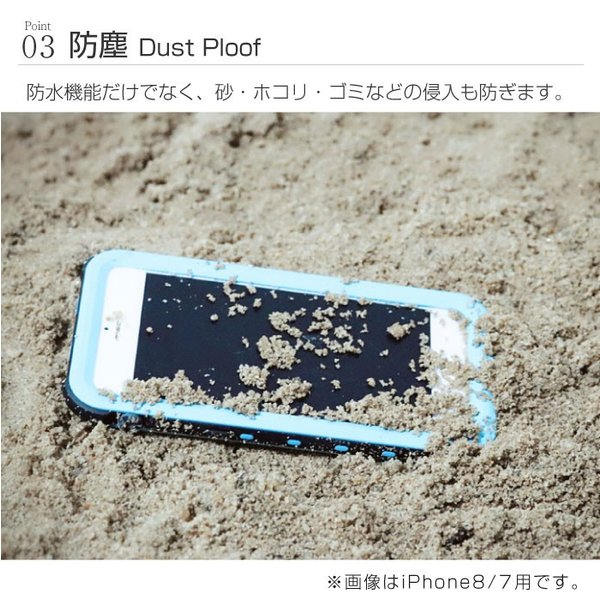 iPhone8 ケース 防水 防塵 耐衝撃  iPhoneXR iPhoneXS Max iPhoneSE iPhone6 iPhone7 Plus 8Plus 指紋認証|cincshop|05
