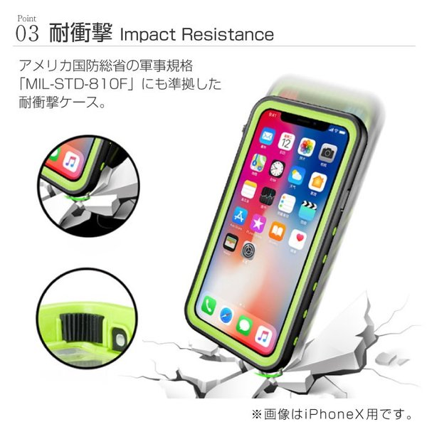 iPhone8 ケース 防水 防塵 耐衝撃  iPhoneXR iPhoneXS Max iPhoneSE iPhone6 iPhone7 Plus 8Plus 指紋認証|cincshop|06