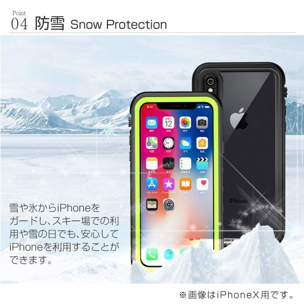 iPhone8 ケース 防水 防塵 耐衝撃  iPhoneXR iPhoneXS Max iPhoneSE iPhone6 iPhone7 Plus 8Plus 指紋認証|cincshop|07