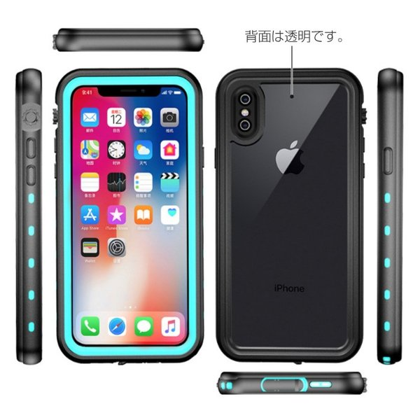 iPhone8 ケース 防水 防塵 耐衝撃  iPhoneXR iPhoneXS Max iPhoneSE iPhone6 iPhone7 Plus 8Plus 指紋認証|cincshop|09