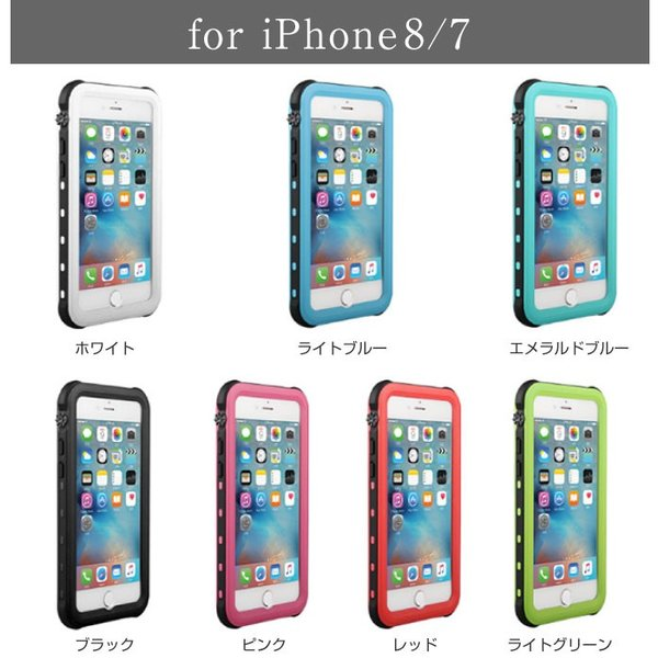 iPhone8 ケース 防水 防塵 耐衝撃  iPhoneXR iPhoneXS Max iPhoneSE iPhone6 iPhone7 Plus 8Plus 指紋認証|cincshop|10