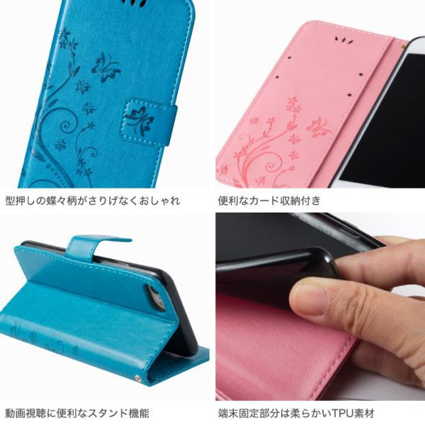 iPhone ケース 手帳型 蝶々柄 iPhone XR iPhone8 plus スマホケース iPhone7 ケース iPhone6s iPhone SE cincshop 02
