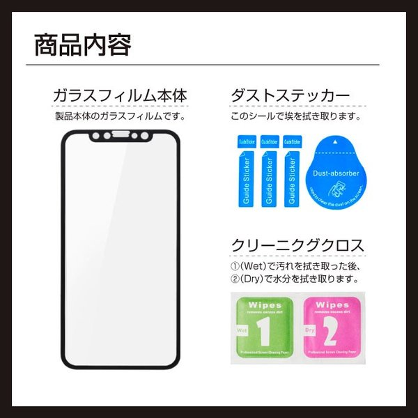 iPhone iPhone8 iPhone7 plus iPhoneXR iPhoneXS Max 3D 曲面 強化ガラス ガラスフィルム 全面保護 iPhone6/6s iPhone8/7|cincshop|16