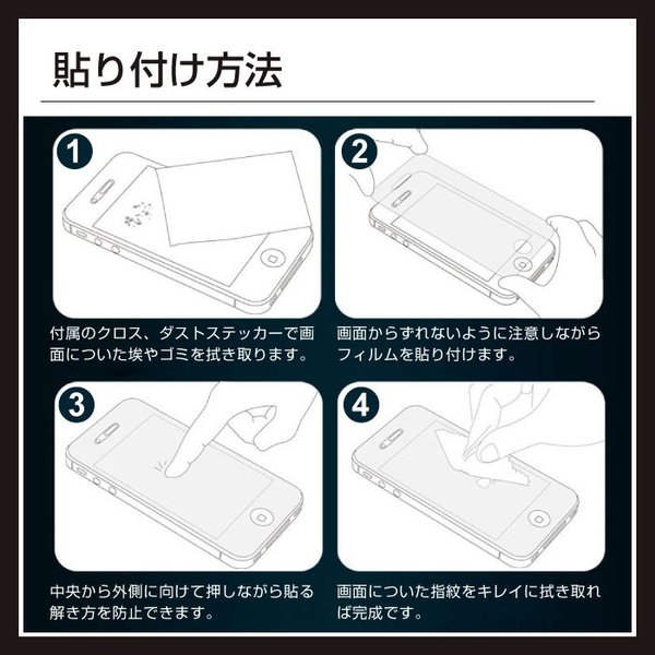 iPhone iPhone8 iPhone7 plus iPhoneXR iPhoneXS Max 3D 曲面 強化ガラス ガラスフィルム 全面保護 iPhone6/6s iPhone8/7|cincshop|17