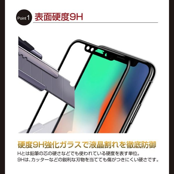 iPhone iPhone8 iPhone7 plus iPhoneXR iPhoneXS Max 3D 曲面 強化ガラス ガラスフィルム 全面保護 iPhone6/6s iPhone8/7|cincshop|07