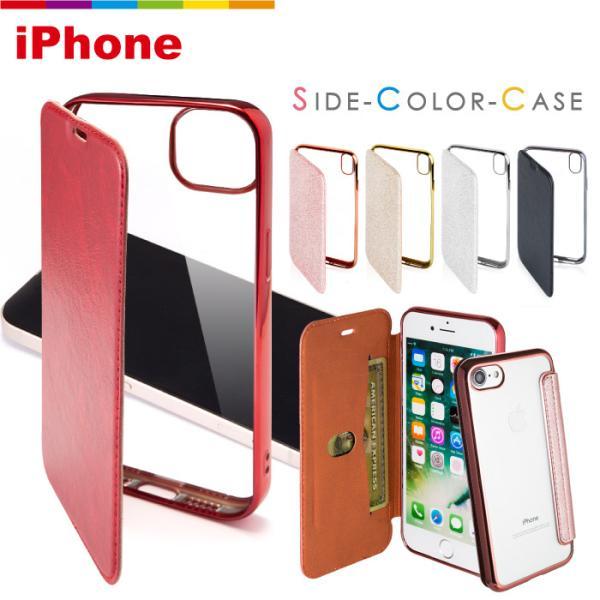 ad7cc360b4 iPhone ケース 手帳型 iPhone8 iPhone7 plus iPhone XR XS Max クリア スマホケース iPhone8ケース  iPhone6s ...