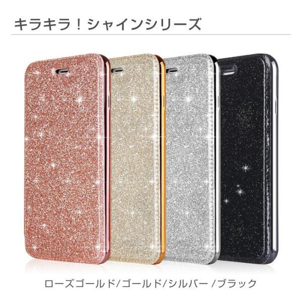 iPhone ケース 手帳型 iPhone8 iPhone7 plus iPhone XR XS Max クリア スマホケース iPhone8ケース iPhone6s iPhoneSE|cincshop|15
