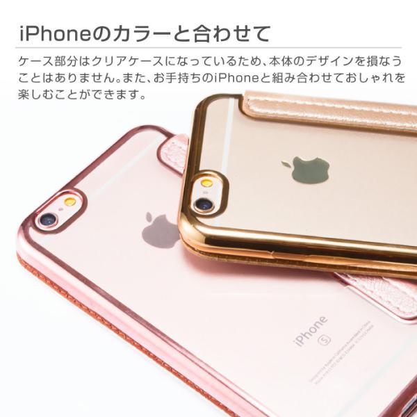 iPhone ケース 手帳型 iPhone8 iPhone7 plus iPhone XR XS Max クリア スマホケース iPhone8ケース iPhone6s iPhoneSE|cincshop|03