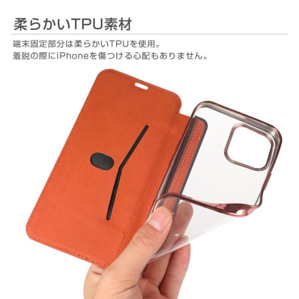iPhone ケース 手帳型 iPhone8 iPhone7 plus iPhone XR XS Max クリア スマホケース iPhone8ケース iPhone6s iPhoneSE|cincshop|04